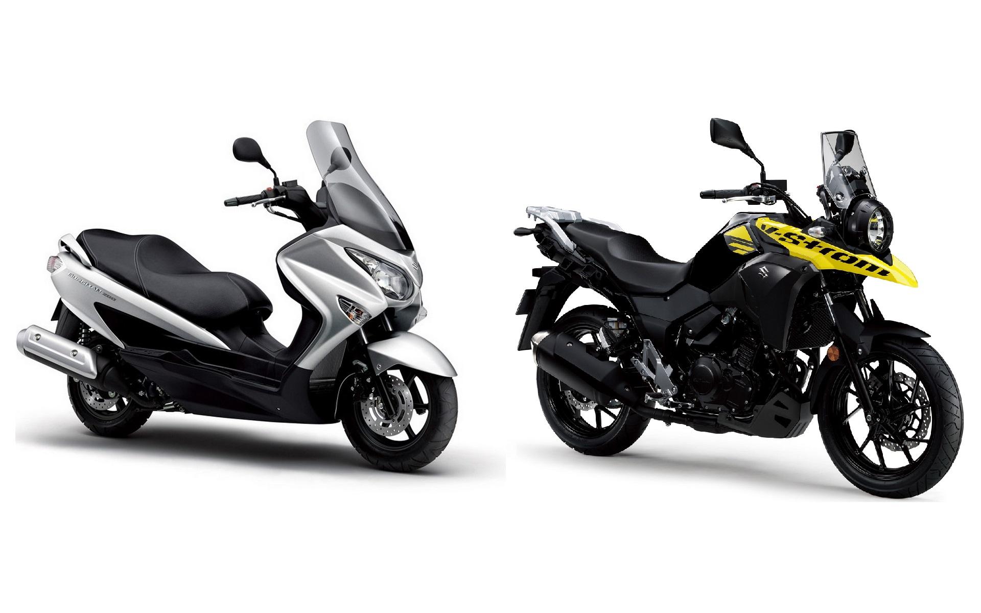 A preventa las Suzuki V-Strom 250 y Burgman 200